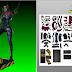 Papercraft Gamora v2