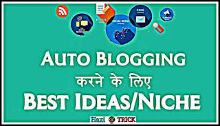 Best Auto blogging Ideas Niche kya hai