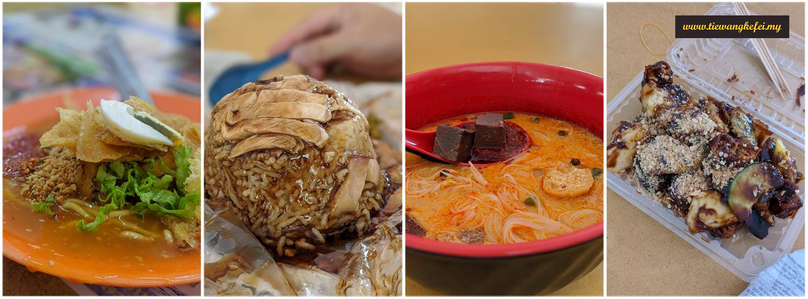 大山脚的美食, 大山脚芋头饭, 大山脚炒果条, cendol