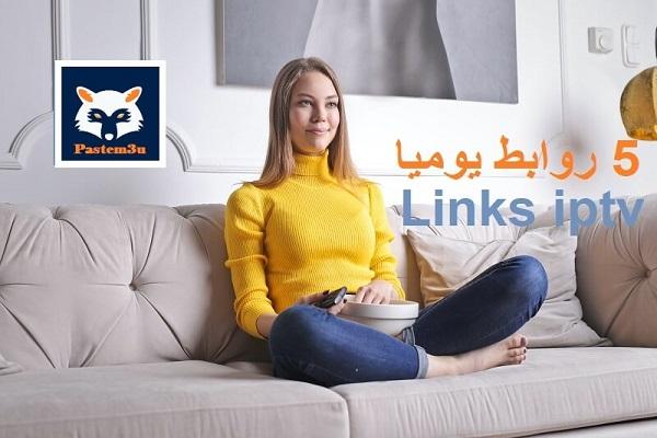 LINKS IPTV