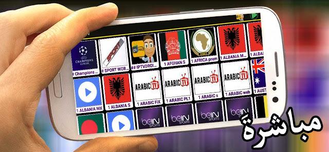 تطبيق Ola TV