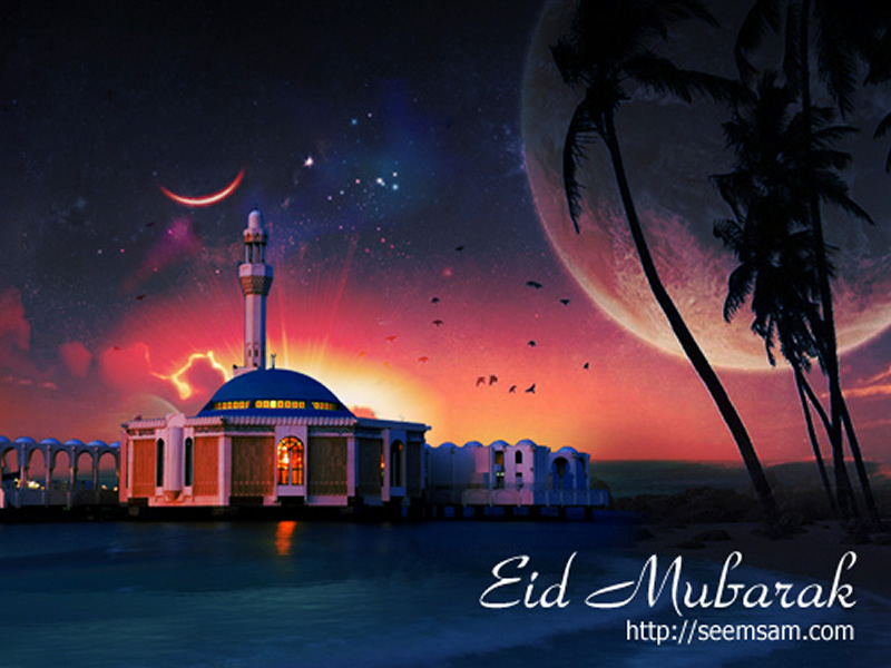 eid aladha cards  eid aladha photos  all greetings
