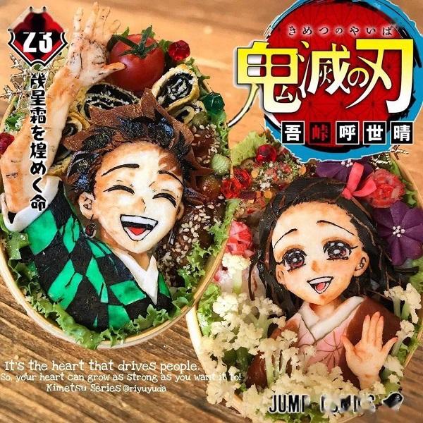 Những hộp cơm siêu thực của mẹ Nhật