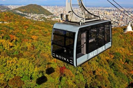 Mount Moiwa Ropeway, Sapporo
