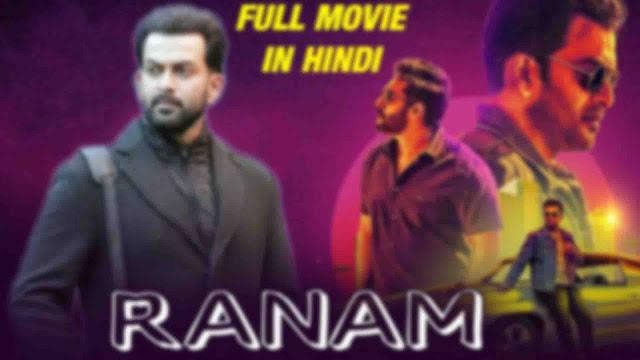 Ranam Full Movie Hindi Dubbed 2021 Confirm Release Date TV Primer