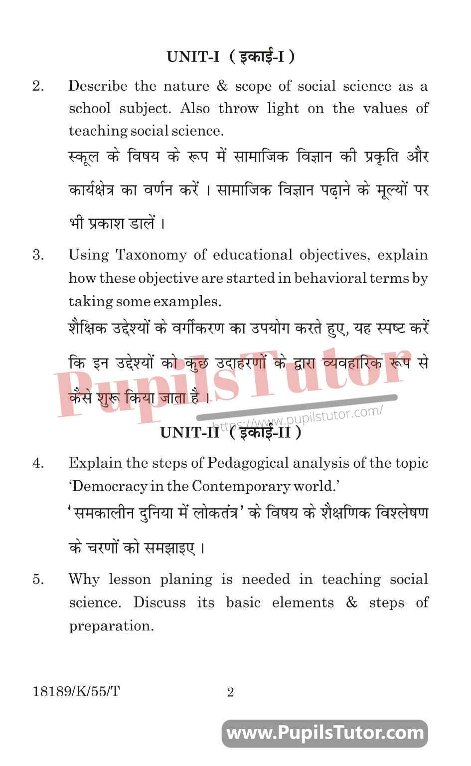 KUK (Kurukshetra University, Haryana) Pedagogy Of Social Science Question Paper 2020 For B.Ed 1st And 2nd Year And All The 4 Semesters In English And Hindi Medium Free Download PDF - Page 2 - www.pupilstutor.com