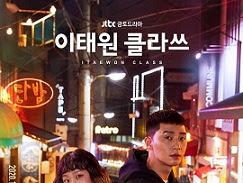 [K-Drama] Itaewon Class