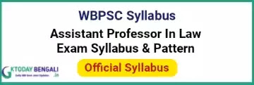WBPSC Assistant Professor In Law Syllabus