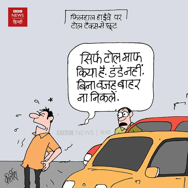 Corona Cartoon, Covid 19, lockdown, police cartoon, cartoonist kirtish bhatt, कोरोना