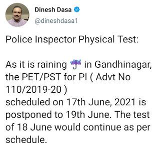 GPSC PI Test