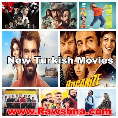 افضل افلام تركية جديدة على الاطلاق
