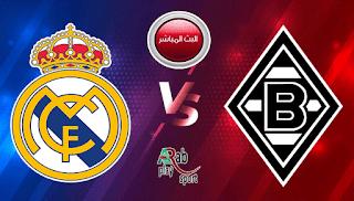 مشاهدة مباراة ريال مدريد وبوروسيا مونشنجلادباخ بث مباشر اليوم دوري ابطال اوروبا