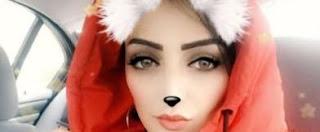 وفاة الأخصائية النفسية السعودية ريم السعد