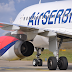 Air Serbia будет летать в Киев со 2 июня
