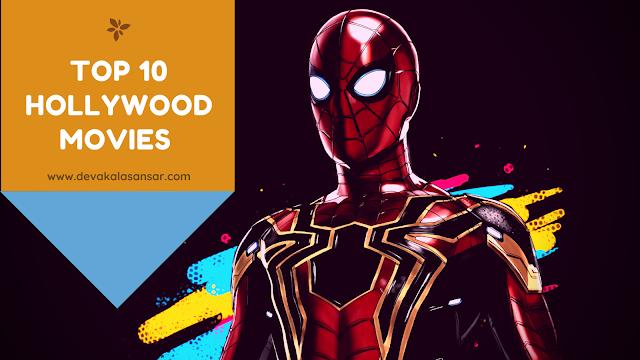 जरूर देखें ये बेहतरीन दस फिल्में | Top 10 Hollywood Movie In Hindi