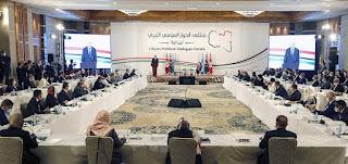 جانب من اجتماعات الحوار الليبي في تونس