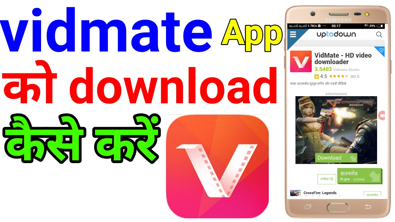 Learn These Vidmate App Download Androidfry {Swypeout}