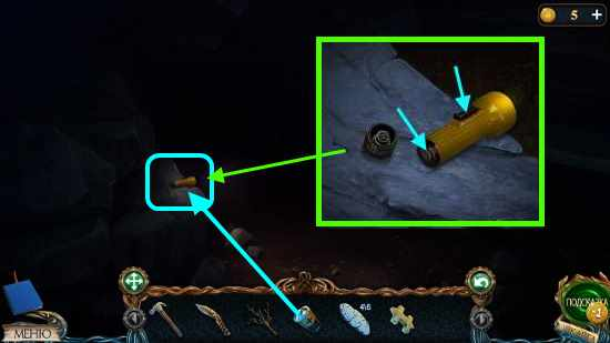 меняем батарейку в фонарике и включаем его в игре затерянные земли 3