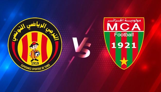 بث مباشرمباراة مولودية الجزائر ضد الترجي الرياضي