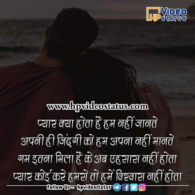 Shayari Heart Touching - Shayari