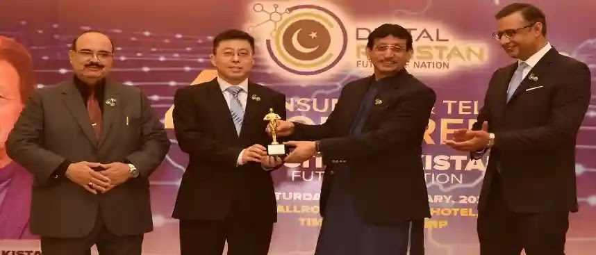 Zong receives a 4th User IT & Telecom Conference Leader in Digital Innovation Price