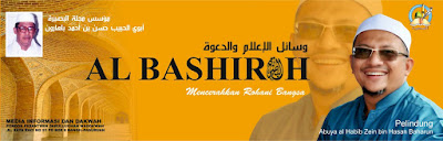 Al Bashiroh dan Pena Dalwa; Wajah Cerah Literasi Dalwa
