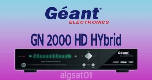 أخر تحديث لجهاز جيون GN 2000 HD Hybrid اصدار 2.62