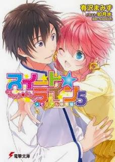 スイート☆ライン 第01-05巻 [Sweet Line vol 01-05]