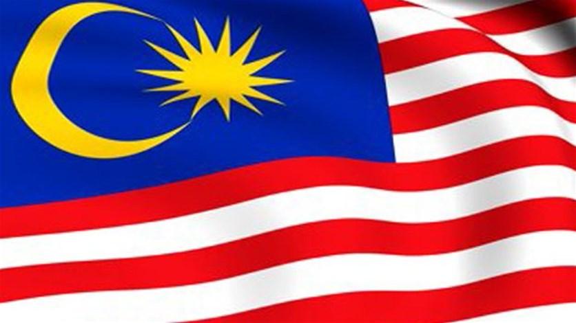 #MalaysiaItuBabi trending topik di twitter
