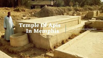 Temple of Apis