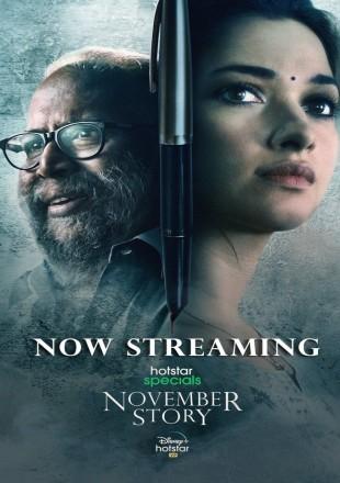 November Story 2021 All Episodes Season 1 HDRip 720p
