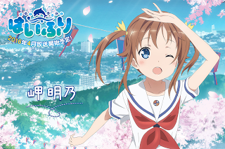 Haifuri (High School Fleet) Batch Subtitle Indonesia