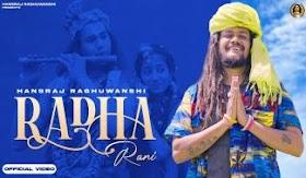 राधा रानी Radha Rani Lyrics - Hansraj Raghuwanshi