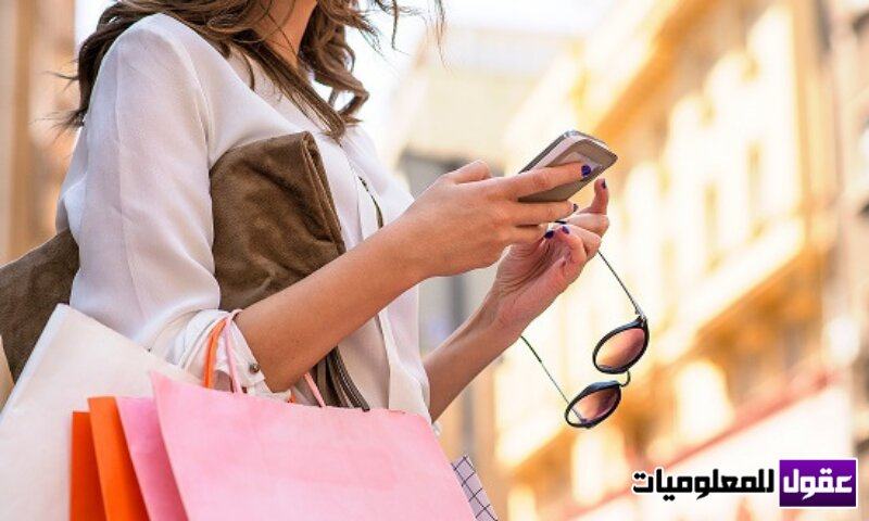أفضل تطبيق للتسوق عبر الإنترنت للايفون