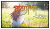 আধুনিক অসমীয়া দুখৰ প্ৰেমৰ কবিতা  Assamese Sad Poem | অসমীয়া কবিতা :: অসমীয়া পদ্য চৰ্চা
