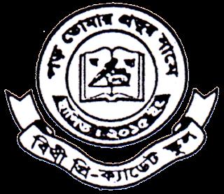 Nagarghata News