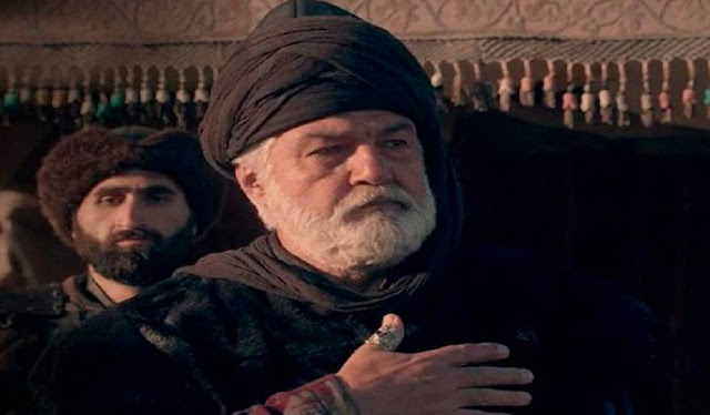 Who was Ertugrul's father?