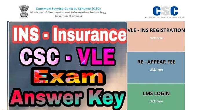 CSC VLE Insurance Exam - Answer Key