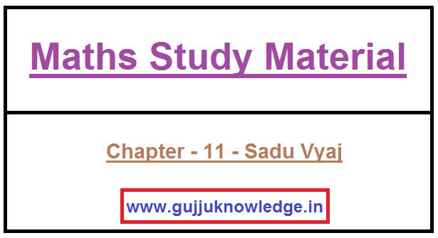 Maths Material In Gujarati PDF File Chapter - 11 - Sadu Vyaj