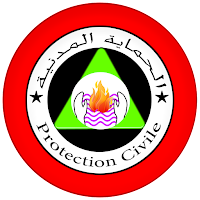 نتائج مسابقة الحماية المدنية 2019