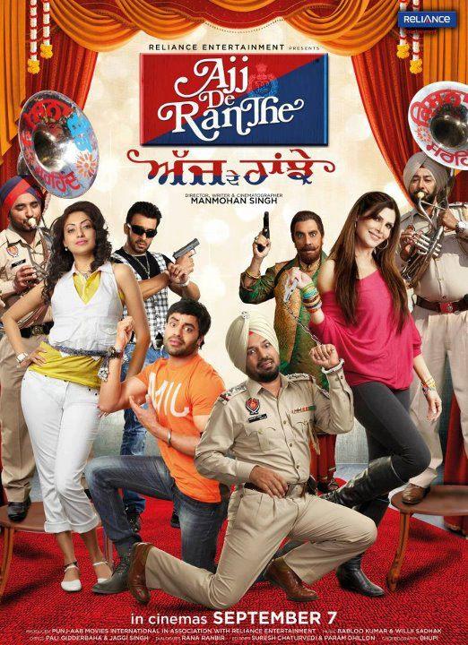 Ajj de ranjhe (2012) punjabi movie watch online/download dvd scr.