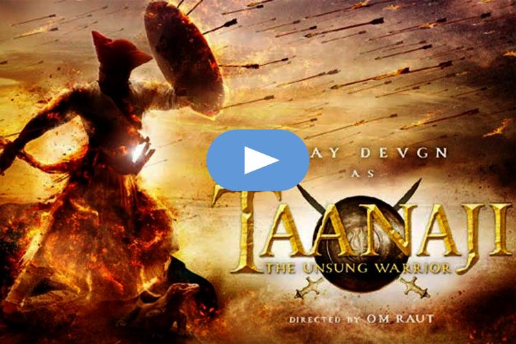 Tanhaji Movie online, tanhaji movie online tamilrockers, tanhaji movie online play, tanhaji movie online ticket, tanhaji movie online watch dailymotion, tanhaji movie online watch hd, tanaji movie online link,