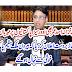 Wazir e Khazana Asad Umar b Overseas Pakistanis Par mehrban   Raaztv