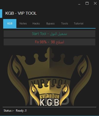 KGB Bypass Vip Tool Crack - Bypass Emulator Detected Pubg Mobile 0.16.5