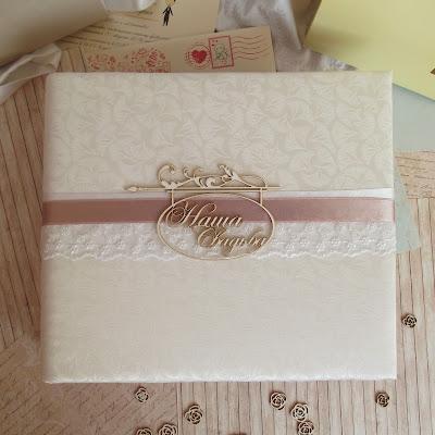 подарок, свадьба, свадебный альбом, подарок молодожёнам