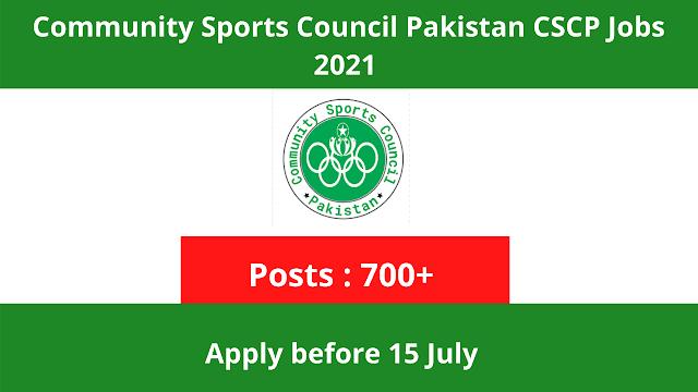 Community Sports Council Pakistan CSCP Jobs 2021| Latest Govt Jobs(700+ Vacancies)