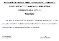 Departmental test Halltickets-Webnote on Departmental test November 2019 session Halltickets