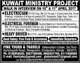 Kuwait Ministry Project jobs for Indians