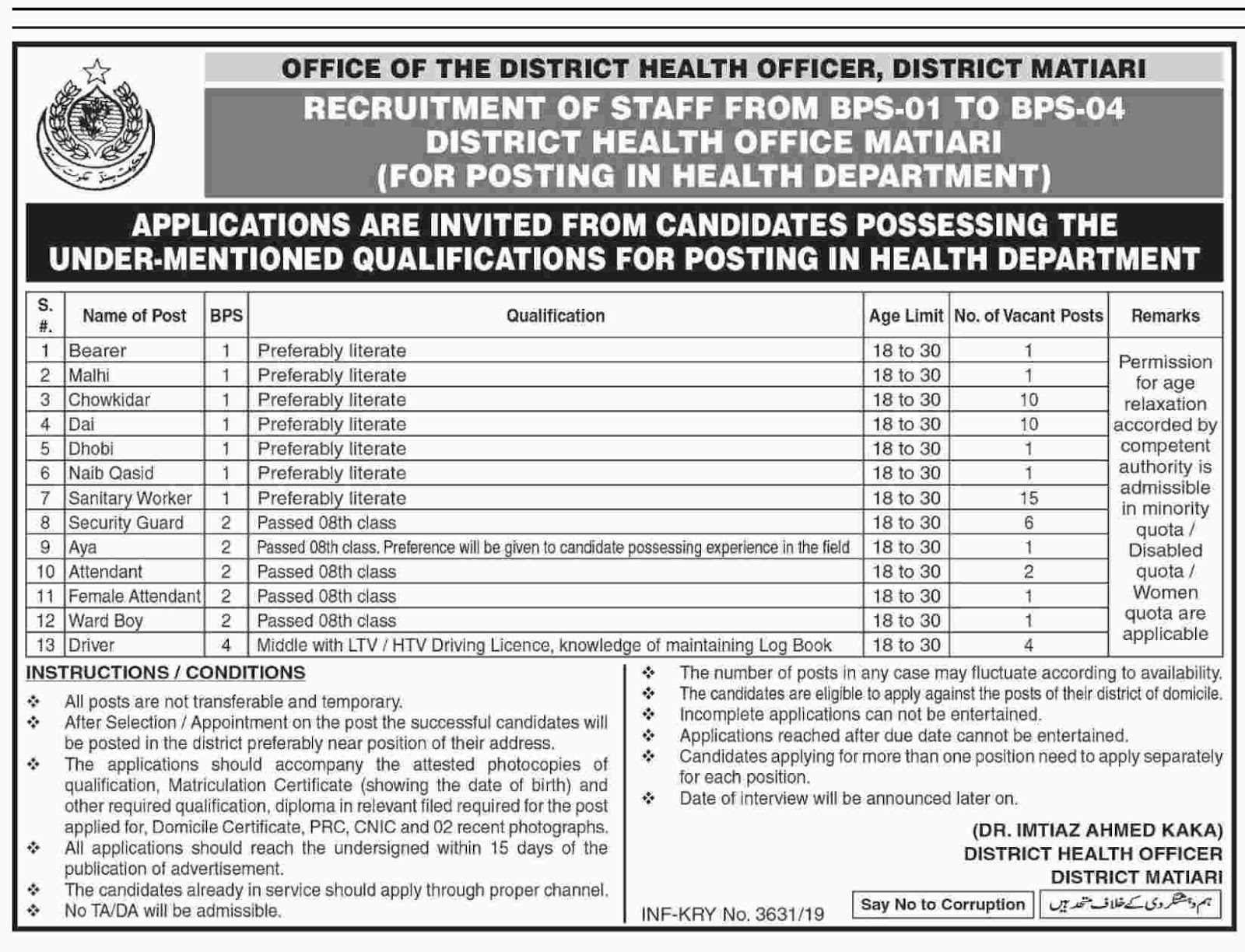 Primary Pass Jobs in The District Health Officer Matiari 09 July 2019