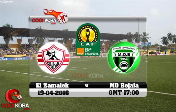 مشاهدة مباراة مولودية بجاية والزمالك اليوم 19-4-2016 في دوري أبطال أفريقيا